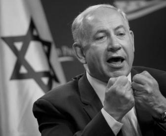 Netanjahu 2